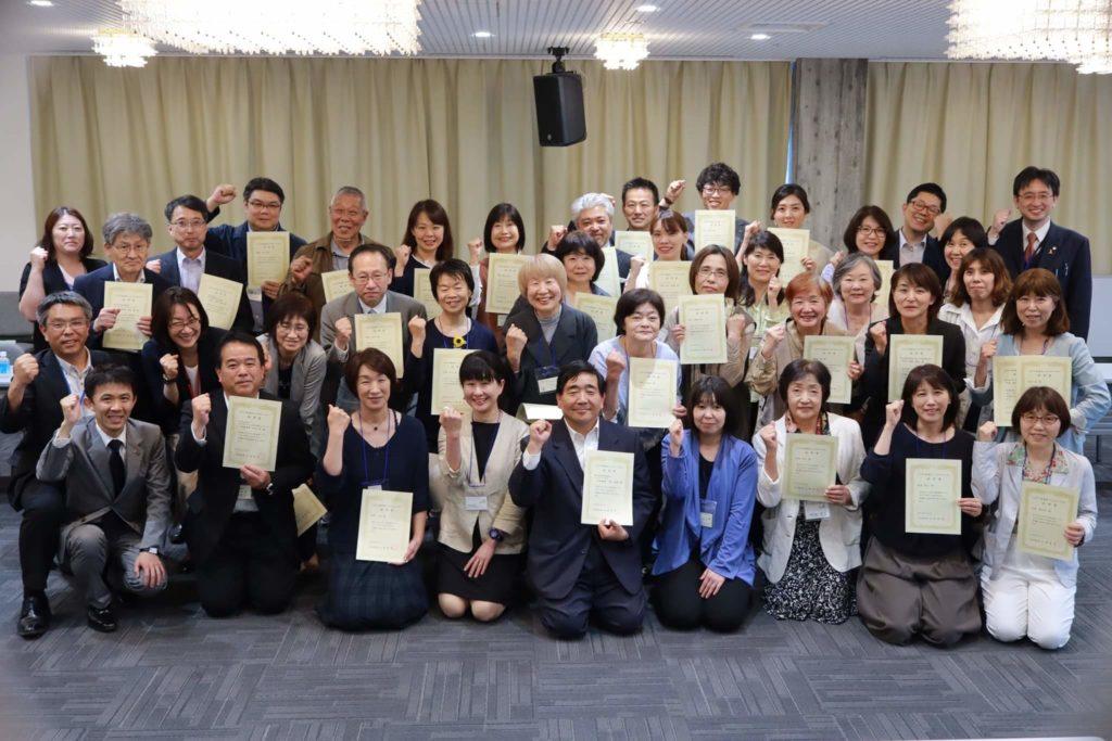 埼玉県庁より子どもの居場所づくりアドバイザーに任命されました。
